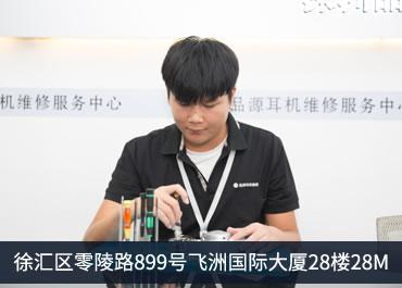 上海bose耳机维修