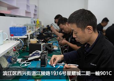 杭州耳机维修
