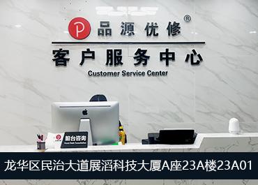 深圳bose耳机维修